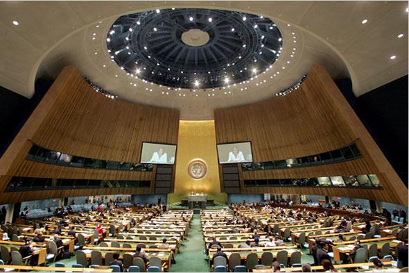 Assembleia Geral da ONU.  Foto: Site da missão afegã na ONU