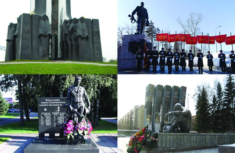 Topo, esquerda: Memorial às viúvas da guerra, Minsk, capital da Bielorrússia.  Topo, direita, memorial aos soldados em Moscou, Rússia.  Embaixo, memoriais aos soldados mortos em São Petersburgo (esq.) e em  Yekaterimburgo (dir.).