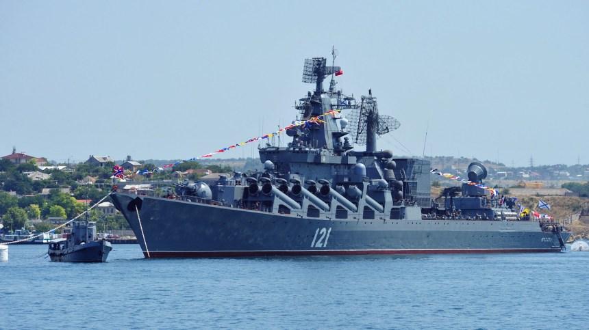 Cruzador russo Moskva, nau-capitânia da Frota do Mar Negro