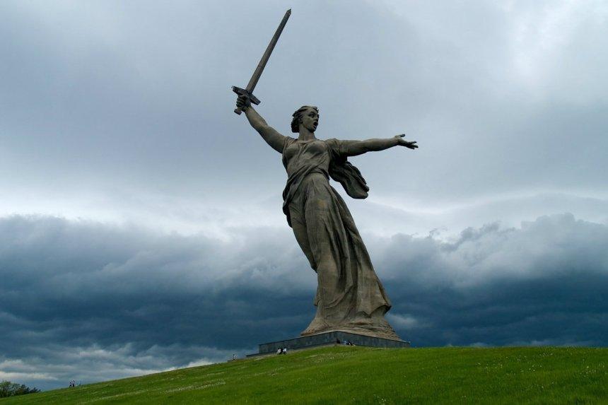 A estátua