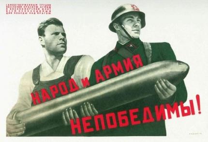 """URSS: """"Povo e Exército. Invencíveis"""". O operário e o soldado partilham da mesma munição, que um fabrica e o outro utiliza."""