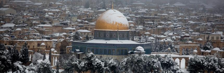 jerusalem site