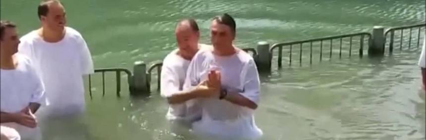 batismo bolsonaro política